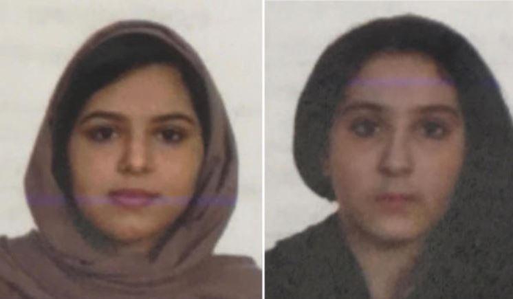 Sisters Tala Farea and Rotana Farea